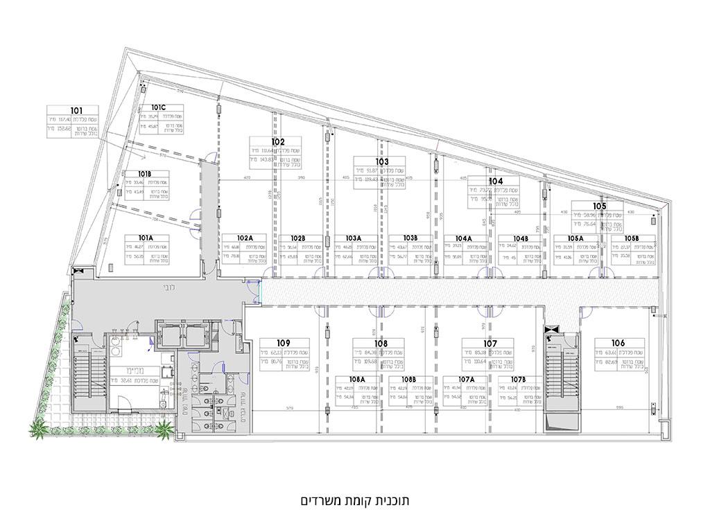 תוכנית קומת משרדים PITANGO