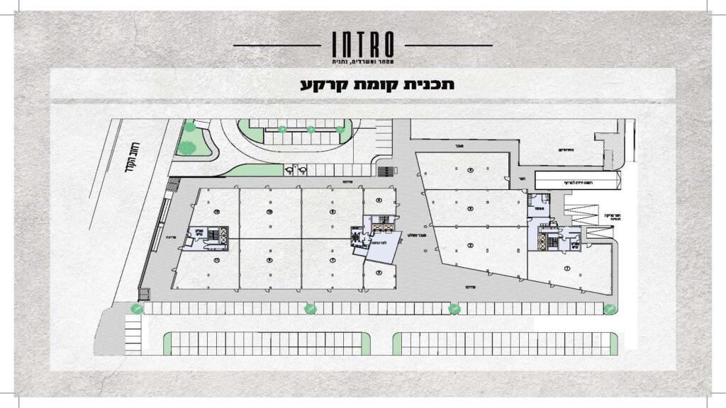 תכנית קומה משרדים למכירה בפרויקט INTRO